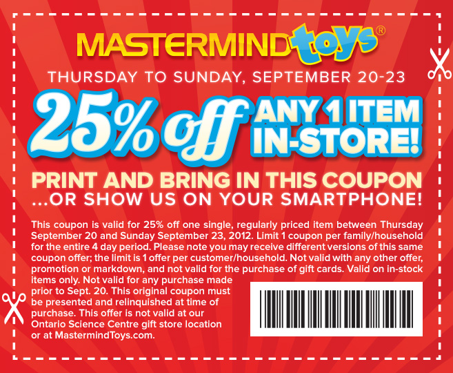 Mastermind coupon 2018