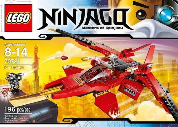 Lego Ninjago Toys : Toys n bricks lego news site sales deals reviews
