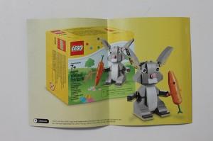 LEGO 40086 Easter Bunny 2014 (Pre)