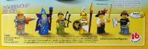 LEGO 71007 Series Minifigures 12 (Pre)