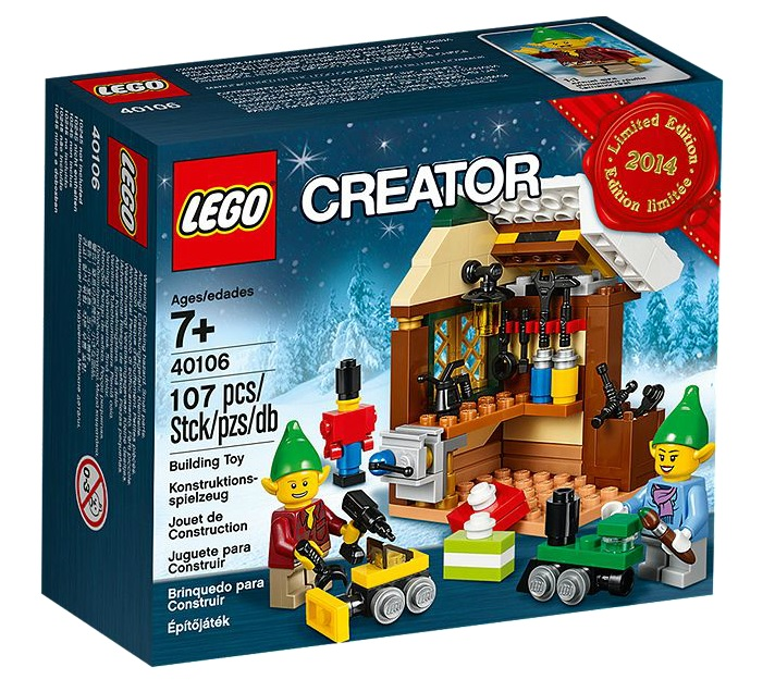 40106 LEGO Creator Toy Workshop October 2014 Holiday Free Gift Promotion - Toysnbricks