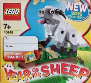 LEGO Creator 40148 Year of the Sheep Chinese 2015 New Year