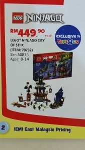 LEGO Ninjago 70732 Stiix City (Pre) ToysRUs Exclusive 2015
