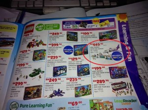 Malaysia ToysRUs LEGO Catalog 60096 Deep Sea Explorers Starter Kit & 41109 Friends Heartlake City Airport June 2015
