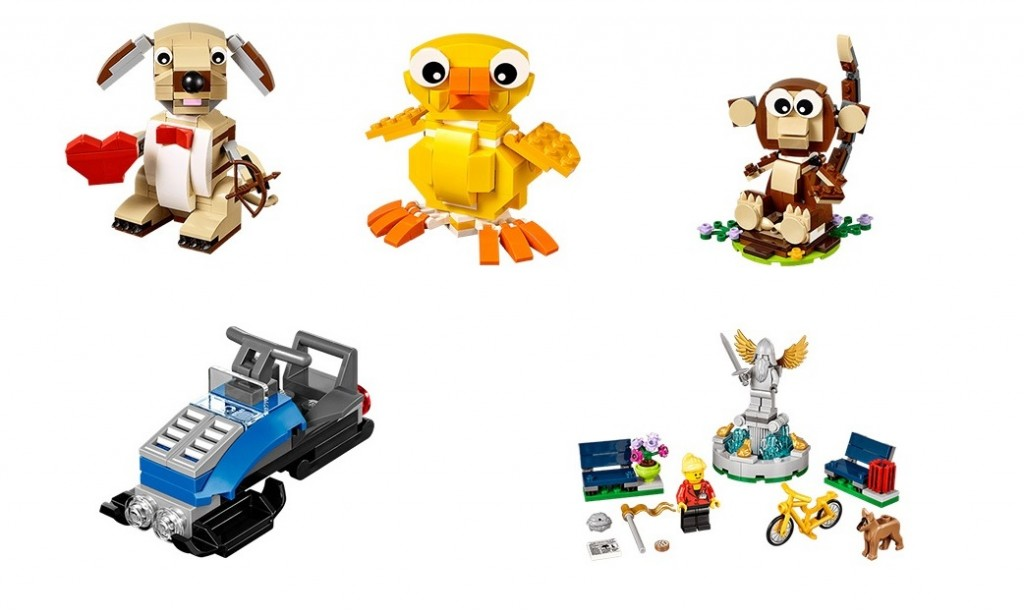 2016 LEGO Seasonal Holiday Sets (40201 40202 40207 40209 40221)