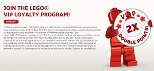 October 2015 LEGO VIP Rewards Promotion Sale