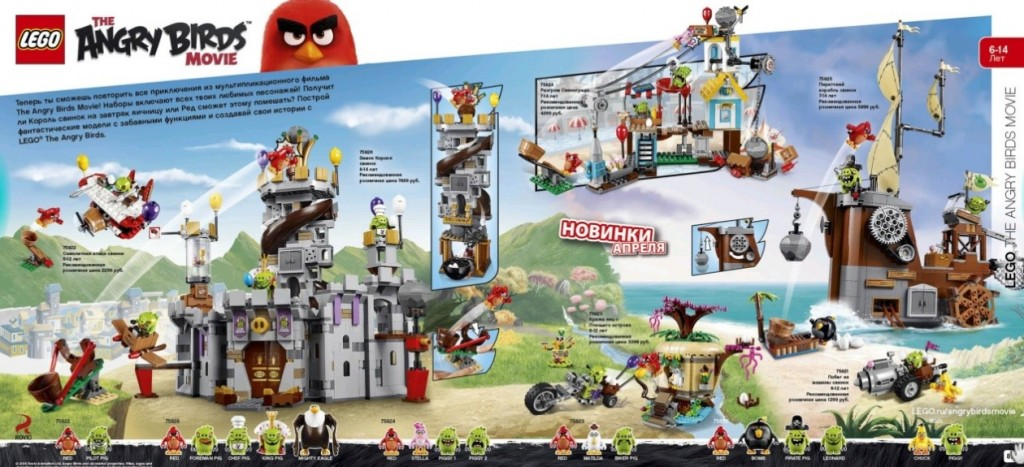LEGO Angry Birds 2016 Sets First Image