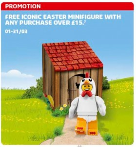 2016 LEGO Easter Minifigure March Europe Promotion - Toysnbricks